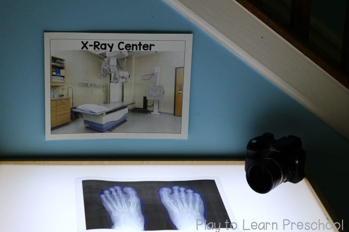 xray center