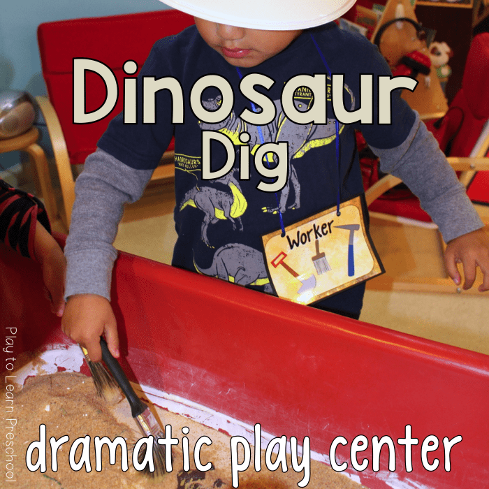 Dramatic Play Dinosaur Dig