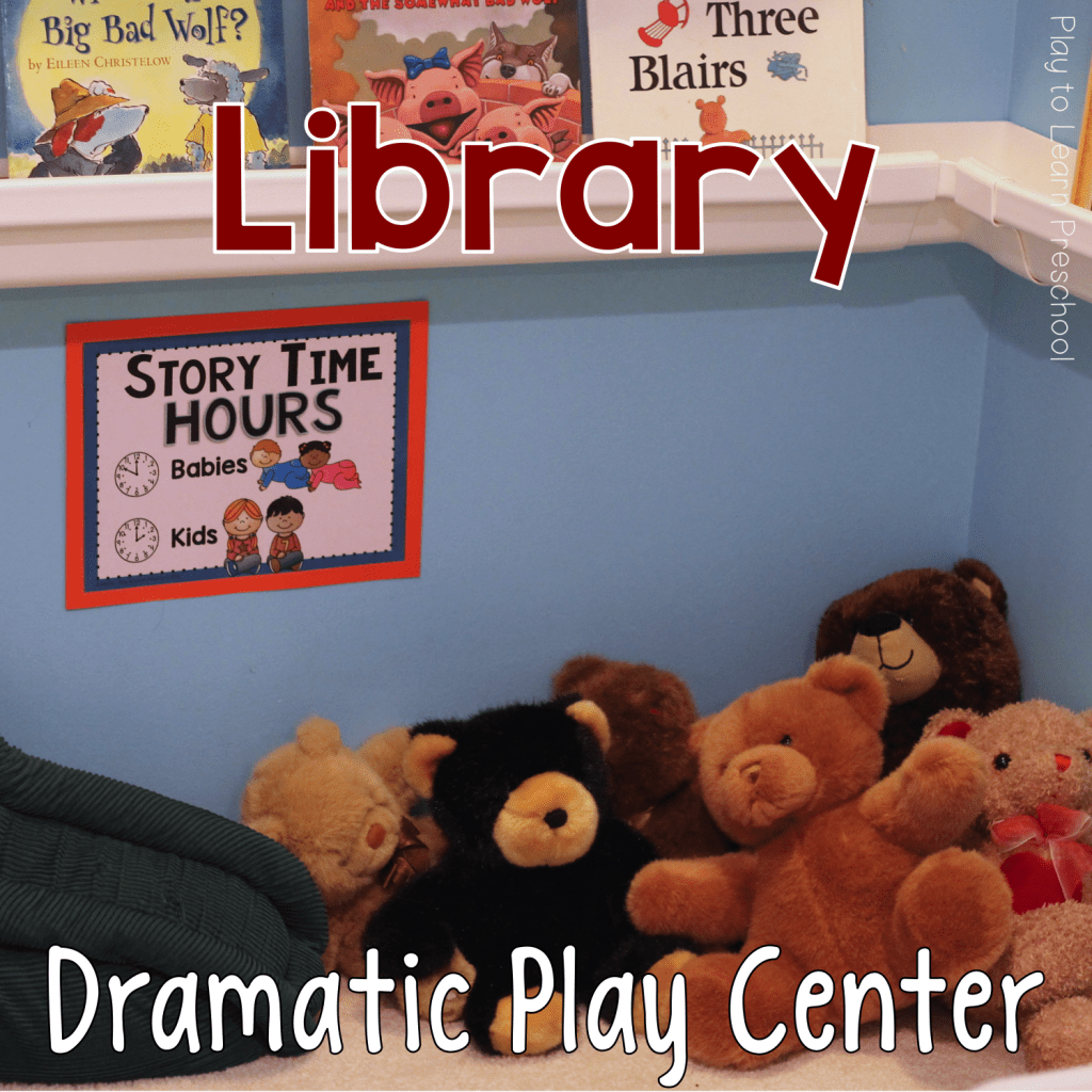 Dramatic Play Library