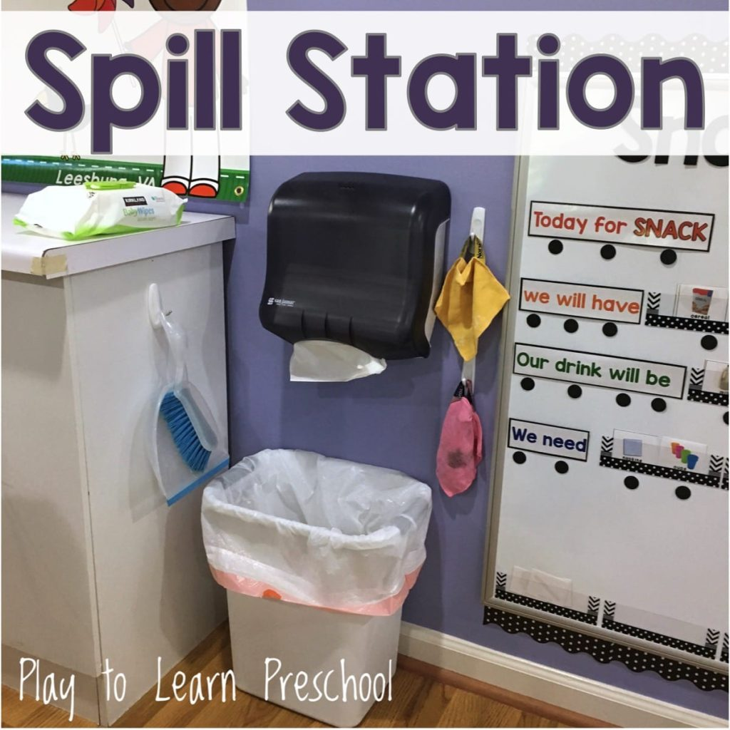 Spill Station - Why Every preschool classroom needs one