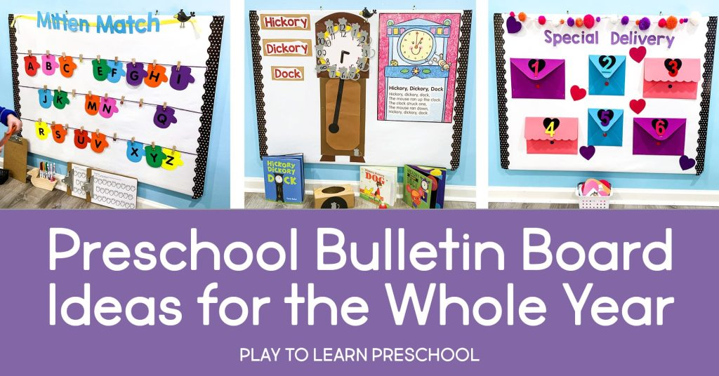 Interactive Bulletin Board Ideas for Preschool